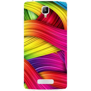 Snooky Printed Color Waves Mobile Back Cover For Oppo Neo 3 R831k - Multi