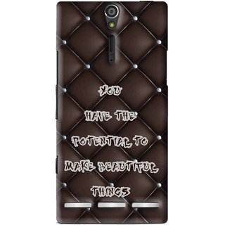 Snooky Printed Beautiful Things Mobile Back Cover For Sony Xperia S - Brown