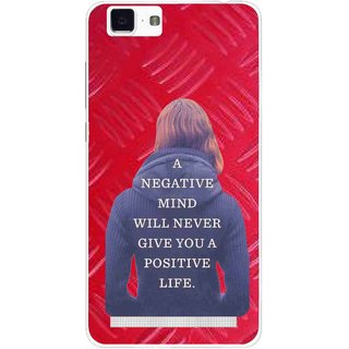 Snooky Printed Be Positive Mobile Back Cover For Vivo X5 Max - Red