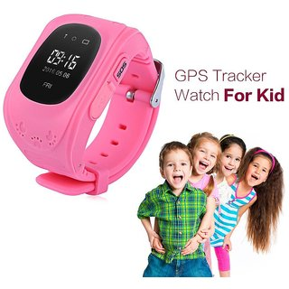 IBS New Smart PPhone Watch Children Kid  Q50 GSM GPRS GPS Locator Tracker Anti-Lost Smartwatch PINK