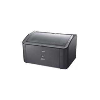 Canon LBP 2900B Single-Function Laser Printer