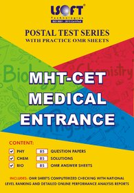 MHT-CET 2018 - PCB Postal Test Series. Includes 85 Question Papers with detail Solution  85 Practice OMR Sheets.