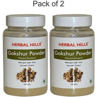 Herbal Hills Gokshur Powder - 100 gms - Pack of 2