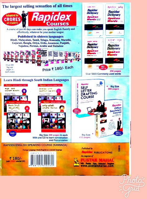 Rapidex English Speaking Course Book (Kannada) + Free Tutorial CD