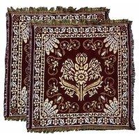Premium Fabric Aasan Mat (Set Of 2)