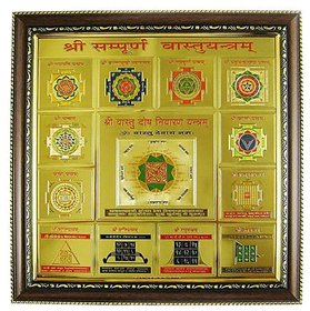 Sampoorn Vastu Yantra Golden Beautifully Framed