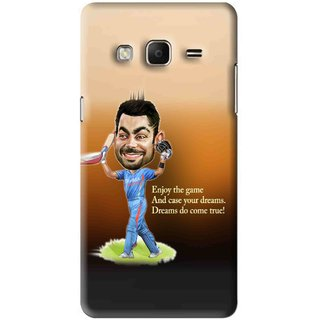 Snooky Printed True Dream Mobile Back Cover For Samsung Galaxy j3 - Brown