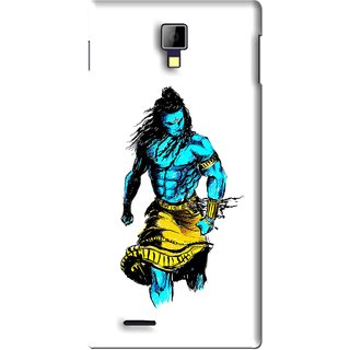 Snooky Printed Bhole Nath Mobile Back Cover For Micromax Canvas Xpress A99 - White