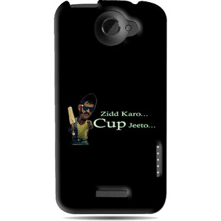Snooky Printed World cup Jeeto Mobile Back Cover For HTC One X - Black