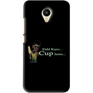 Snooky Printed World cup Jeeto Mobile Back Cover For Meizu M1 Metal - Black
