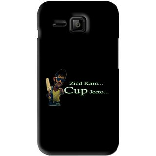 Snooky Printed World cup Jeeto Mobile Back Cover For Micromax Bolt S301 - Black