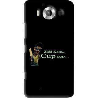 Snooky Printed World cup Jeeto Mobile Back Cover For Microsoft Lumia 950 - Black