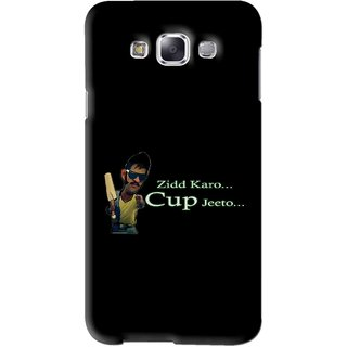 Snooky Printed World cup Jeeto Mobile Back Cover For Samsung Galaxy E7 - Black
