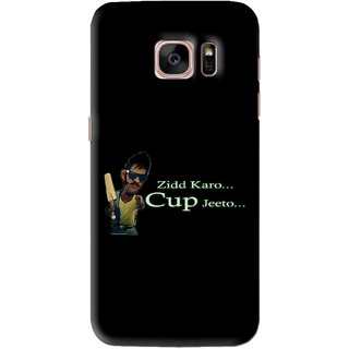 Snooky Printed World cup Jeeto Mobile Back Cover For Samsung Galaxy S7 Edge - Black