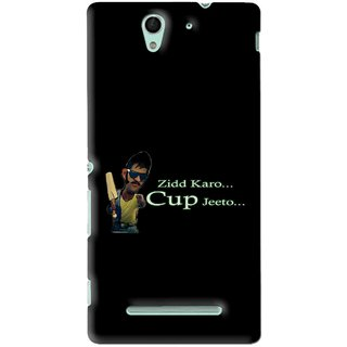 Snooky Printed World cup Jeeto Mobile Back Cover For Sony Xperia C3 - Black