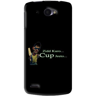 Snooky Printed World cup Jeeto Mobile Back Cover For Lenovo S920 - Black