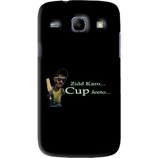 Snooky Printed World cup Jeeto Mobile Back Cover For Samsung Galaxy 8262 - Black