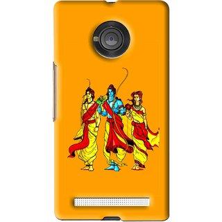 Snooky Printed God Rama Mobile Back Cover For Micromax Yu Yuphoria - Orrange