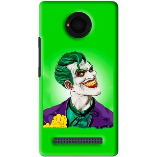 Snooky Printed Ismail Please Mobile Back Cover For Micromax Yu Yunique - Green