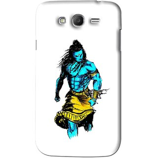 Snooky Printed Bhole Nath Mobile Back Cover For Samsung Galaxy Grand 2 - White