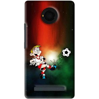 Snooky Printed My Passion Mobile Back Cover For Micromax Yu Yunique - Multi