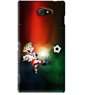 Snooky Printed My Passion Mobile Back Cover For Sony Xperia M2 - Multi