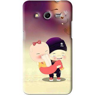 promo code 296de aacd9 Snooky Printed Friendship Mobile Back Cover For Samsung Galaxy Core 2 -  Multi