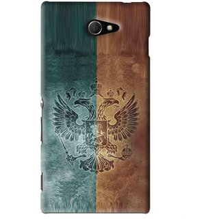 Snooky Printed Eagle Mobile Back Cover For Sony Xperia M2 - Multi