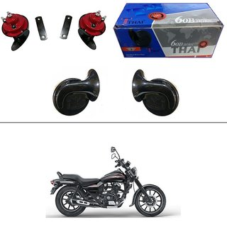 AutoStark Thai Bike Horn Set of 2 60B Electric Shell Horn For Bajaj Avenger 220 street