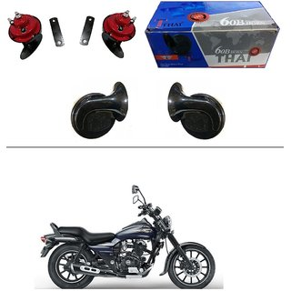 AutoStark Thai Bike Horn Set of 2 60B Electric Shell Horn For Bajaj Avenger