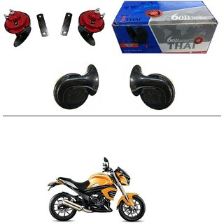 AutoStark Thai Bike Horn Set of 2 60B Electric Shell Horn For Bajaj Discover 125