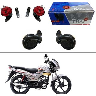 AutoStark Thai Bike Horn Set of 2 60B Electric Shell Horn For Bajaj DTS-i