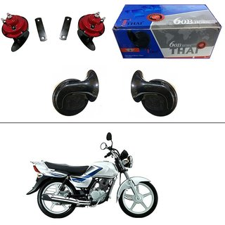 AutoStark Thai Bike Horn Set of 2 60B Electric Shell Horn For Bajaj Platina