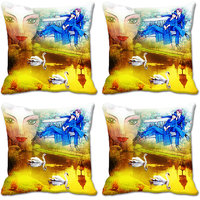 MeSleep Yellow Couple Digitally Printed Cushion Covers