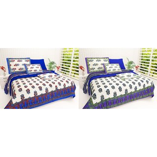 Set of 2 Assorted Colors -iLiv Pure Cotton Double Bedsheet With Pillow Covers