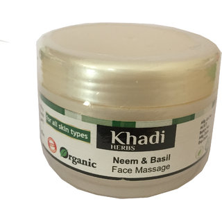 KHADI ACNE SOLUTION NEEM  BASIL FACE MASSAGE GEL ( 50gm) Set of 1