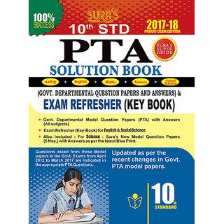 10th Standard PTA Solution Book Tamilnadu State Board Samacheer Syllabus