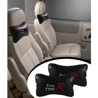 CAR SEAT NECK CUSHION PILLOW SET OF 2 BLACK FOR HYUNDAI GETZ PRIME