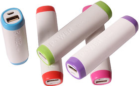 Callmate Sea Pass Power Bank 2200 mAh - Assorted Color