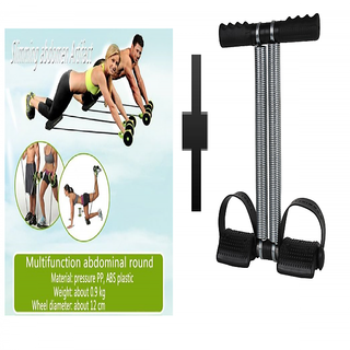 s4d Revoflex Xtreme Home Gym and tummy trimmer