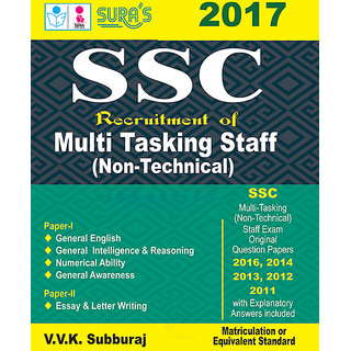 SSC Multi Tasking Staff Non-Technical Exam Book