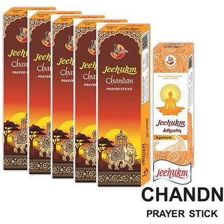 Jeehukm Chandan Perfumed Natural Fragrance Incense StickPack Of 5 + ADHYATM AGARBATTI ONE PACK