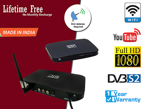 STC Wi-Fi MPEG-4 Full HD (Free to Air) Digital Satellite Receiver(DTH Set Top Box) With Wi-Fi Dongle/Receiver H-700