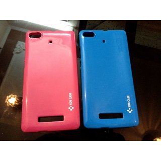 best service 9ba49 a09c6 Buy Gionee Gpad G4 Cover Soft Shining Jelly Back Cover Case Online ...