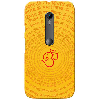 Moto G3 Case, Moto G Turbo Case, Om Namah Shivay Orange Slim Fit Hard Case Cover/Back Cover for Motorola Moto G3/Moto G 3rd Gen/Moto G Turbo