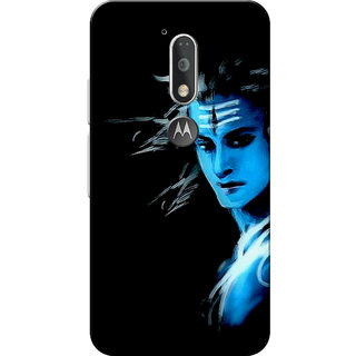 Moto G4 Plus, Moto G4 Case, Lord Shiva Slim Fit Hard Case Cover/Back Cover for Moto G4 Plus/Motorola Moto G4/Moto G Plus 4th Gen/Moto G 4th Gen