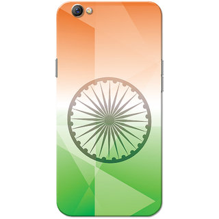 Oppo F3 Case, Indian Flag Crystal Print Slim Fit Hard Case Cover/Back Cover for OPPO F3