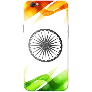 Oppo F3 Case, Indian Flag Abstract Slim Fit Hard Case Cover/Back Cover for OPPO F3