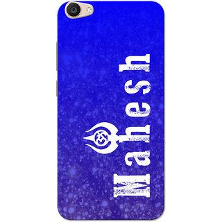 Vivo V5 Plus Case, Mahesh Blue Slim Fit Hard Case Cover/Back Cover for Vivo V5 Plus