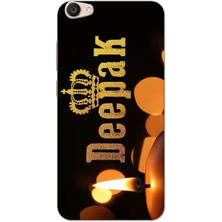 Vivo V5 Plus Case, Deepak Yellow Black Slim Fit Hard Case Cover/Back Cover for Vivo V5 Plus
